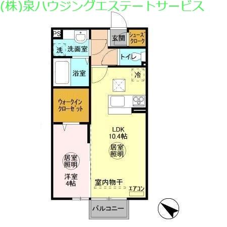 ラ・トゥール 一番館 1階の物件の間取図