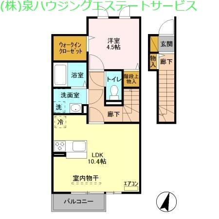 グランメール 2階の物件の間取図