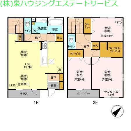 オーシャンズ A 1階の物件の間取図