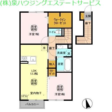 ロマージュ神栖 2階の物件の間取図